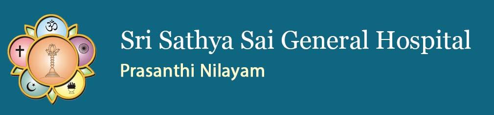 Sri Sathya Sai General Hospital, Prasanthi Nilayam